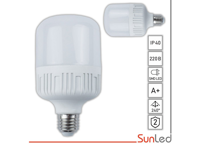 Лампа промышленная 20W 5000K
