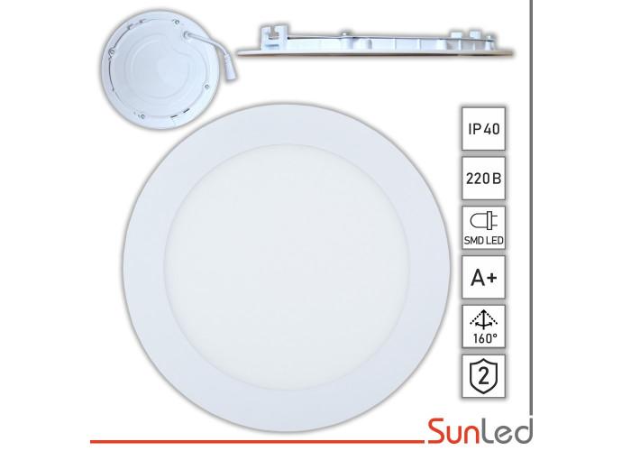 Светодиодный врезной светильник 9W SUNLED